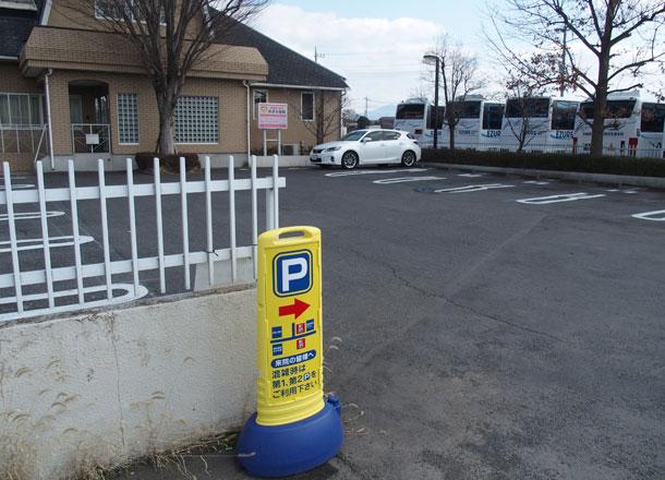 当院専用駐車場入り口